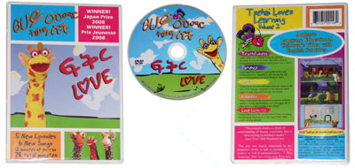 "New ""Tsehai Loves Learning"" DVD 2"